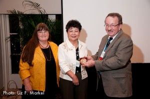 Francis Joseph Campbell Award